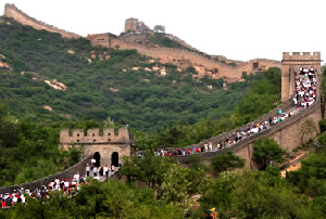 Photo of the Great Wall of China by Susan Kullmann